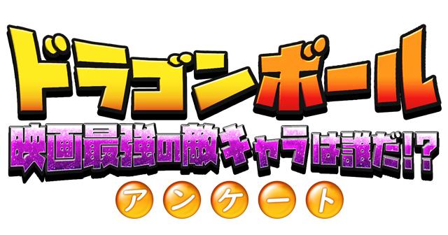 【アニメ今日は何の日?】2月7日は『ドラゴンボールGT』の初回放送日!『ドラゴンボールZ』の続編となるオリジナルストーリー!-3