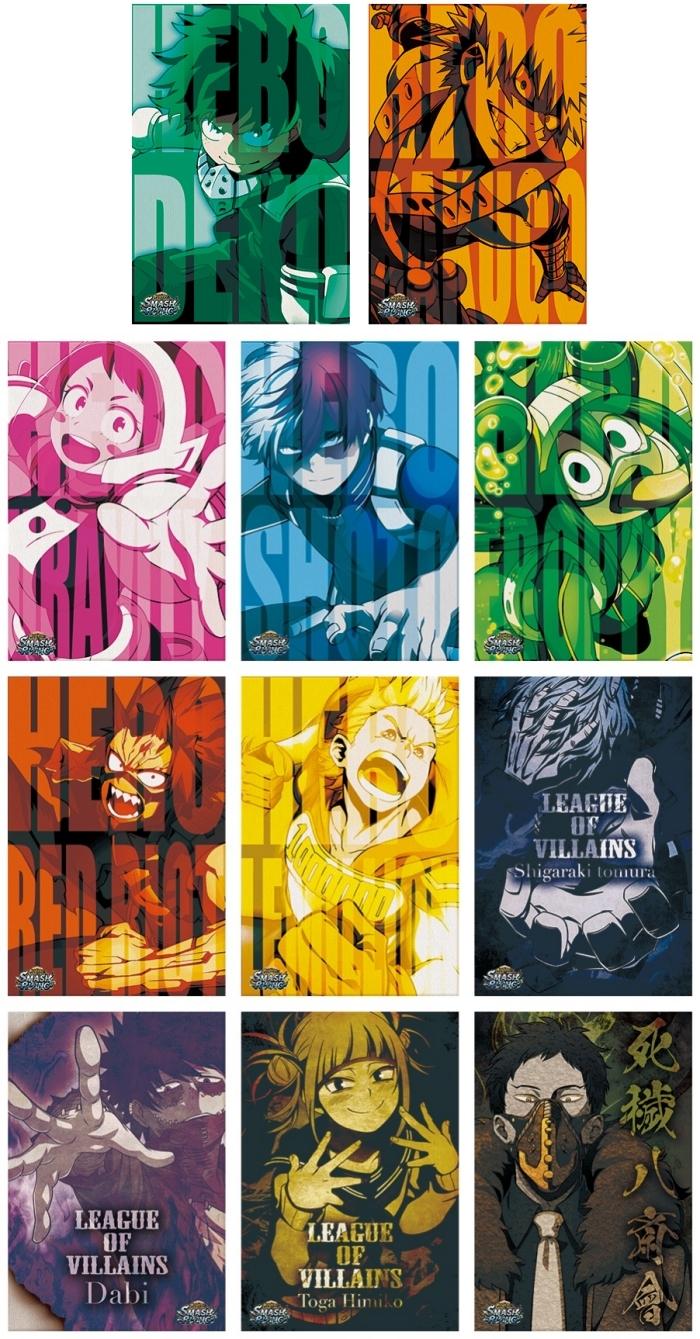 アプリに登場するカードイラストがグッズに! 「一番くじ 僕のヒーローアカデミア NEXT GENERATIONS! feat.SMASH RISING」が2020年4月27日(月)より順次発売予定