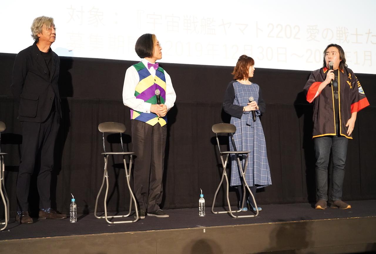 「『宇宙戦艦ヤマト2202』コンサート」BD発売記念イベントレポ