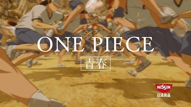 ONE PIECEの画像-4