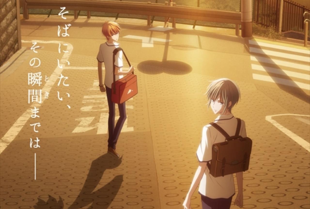 TVアニメ『フルバ』2nd seasonティザービジュアルが解禁!