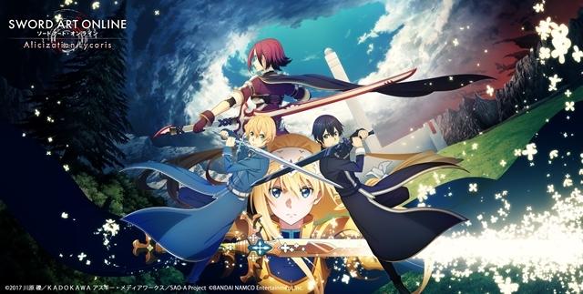 人気シンガー・ReoNaさん、『SAO』Wタイアップ決定! 4月クールTVアニメシリーズ&ゲームのOPテーマを担当、コメントも到着
