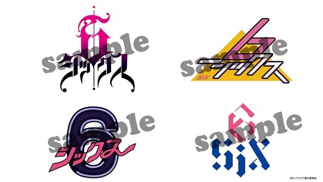 声優×二次元芸人プロジェクト「GETUP! GETLIVE!(ゲラゲラ)」コンビのロゴをオフィシャルファンアプリの投票で決定! ラジオ出張版情報も到着