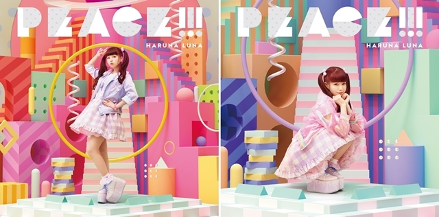 人気シンガー・春奈るなさん、真冬のプレミアムライブ&FCイベント開催! 3/18発売の新曲「PEACE!!!」を披露-12