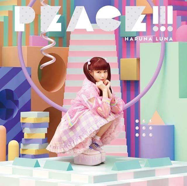 人気シンガー・春奈るなさん、真冬のプレミアムライブ&FCイベント開催! 3/18発売の新曲「PEACE!!!」を披露-16