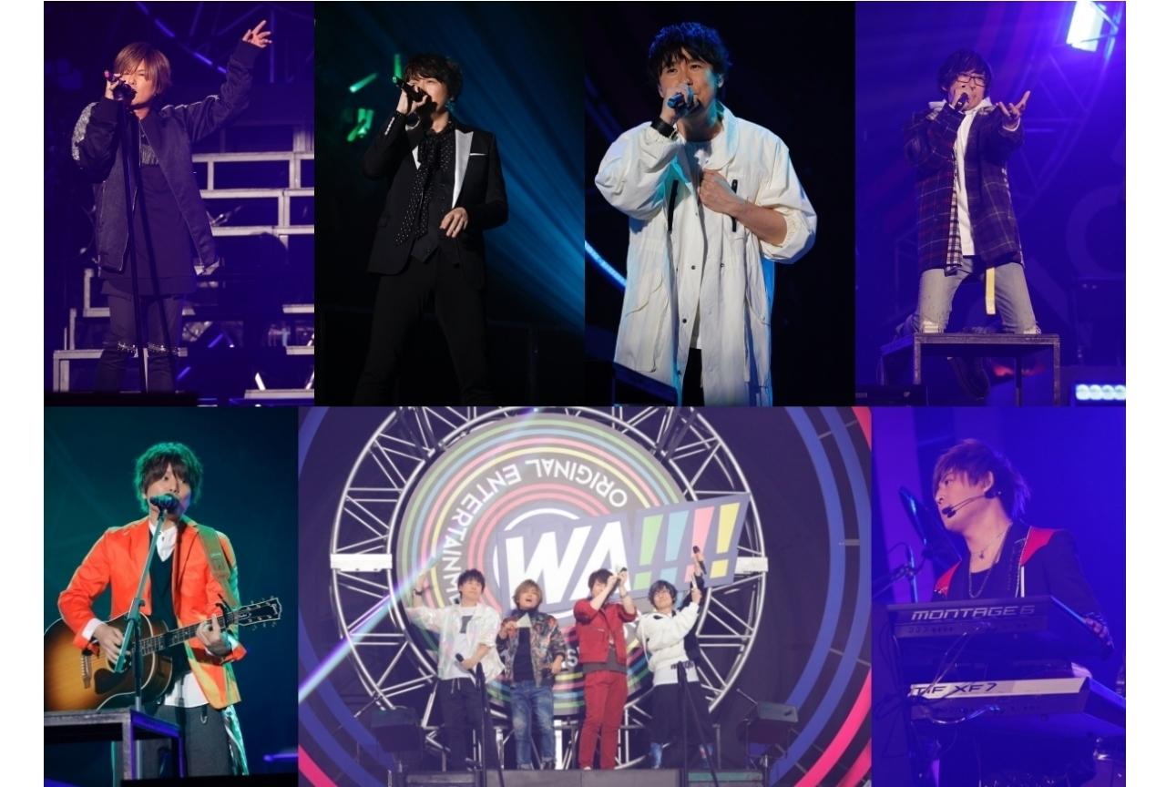 「おれパラ 2019 〜WA!!!!〜」12周年神戸公演初日レポート