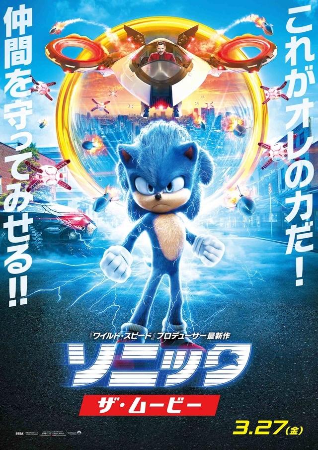 ▲日本オリジナルポスター