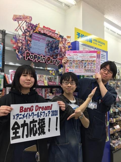 BanG Dream!(バンドリ!)-29
