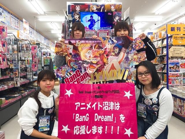 BanG Dream!(バンドリ!)-26