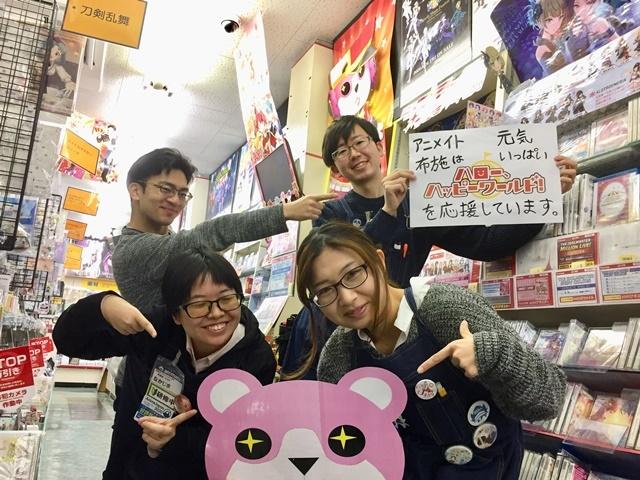 BanG Dream!(バンドリ!)-35