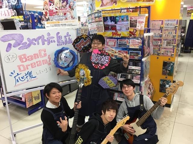BanG Dream!(バンドリ!)-42
