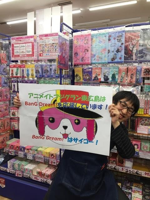 BanG Dream!(バンドリ!)-43