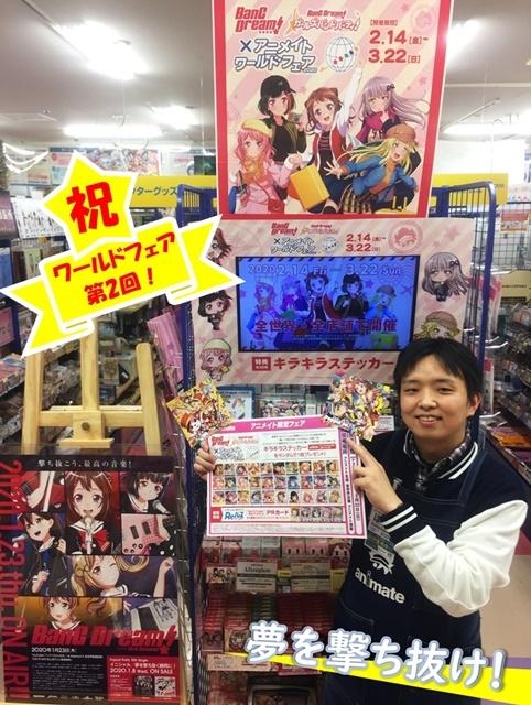 BanG Dream!(バンドリ!)-39