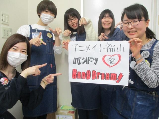BanG Dream!(バンドリ!)-44