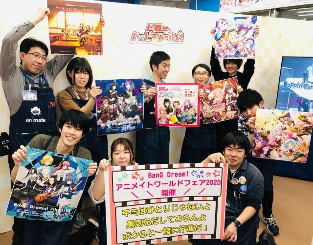 BanG Dream!(バンドリ!)-16
