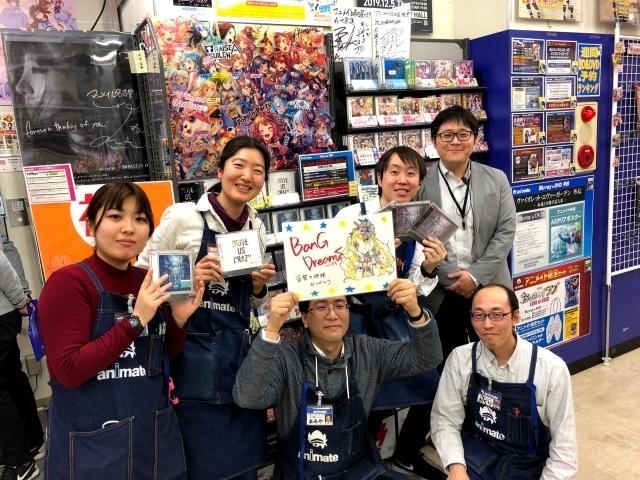 BanG Dream!(バンドリ!)-27