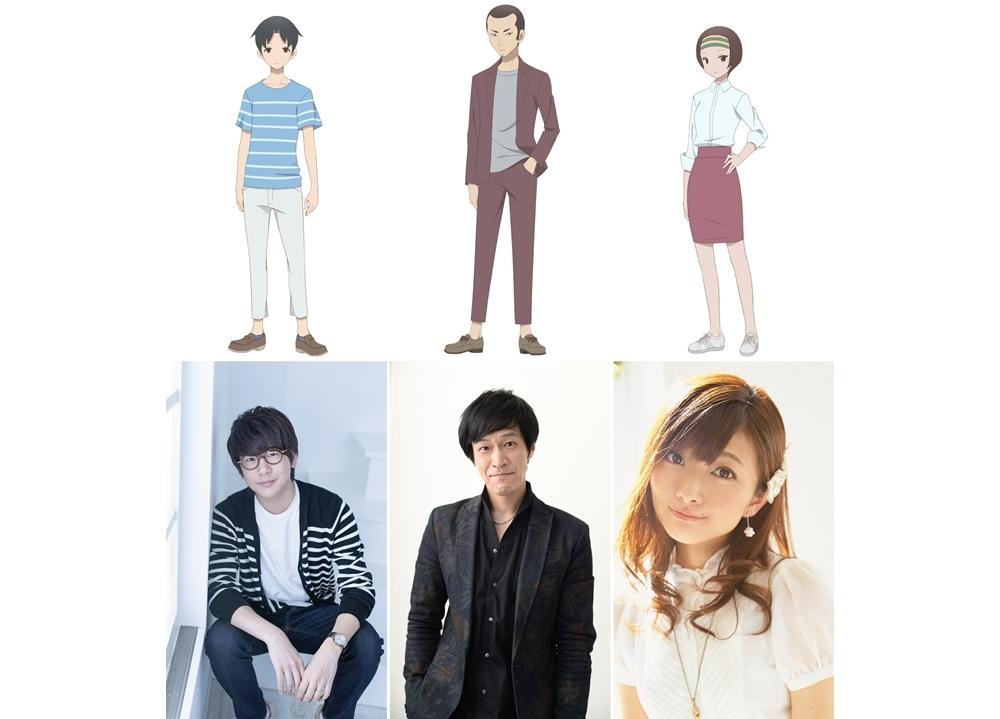 『かくしごと』追加声優に花江夏樹・小山力也・沼倉愛美!