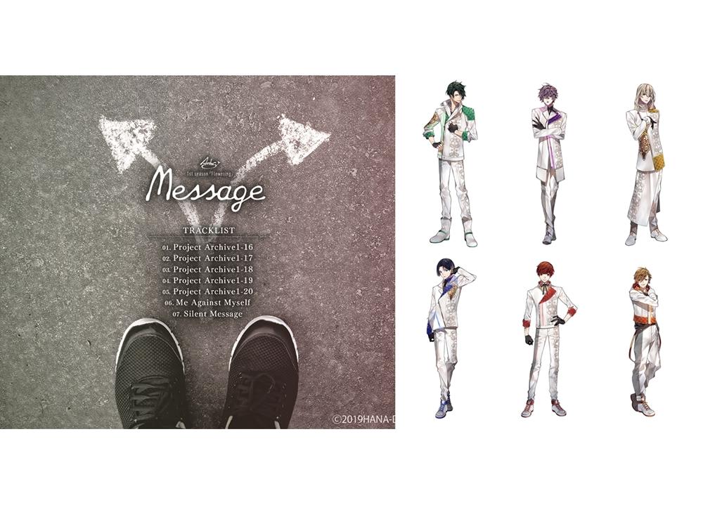 『華Doll*』Anthos 4thアルバム「Message」のリリース日決定、トラックリストも公開! 今回のテーマは「伝えたい、想い」