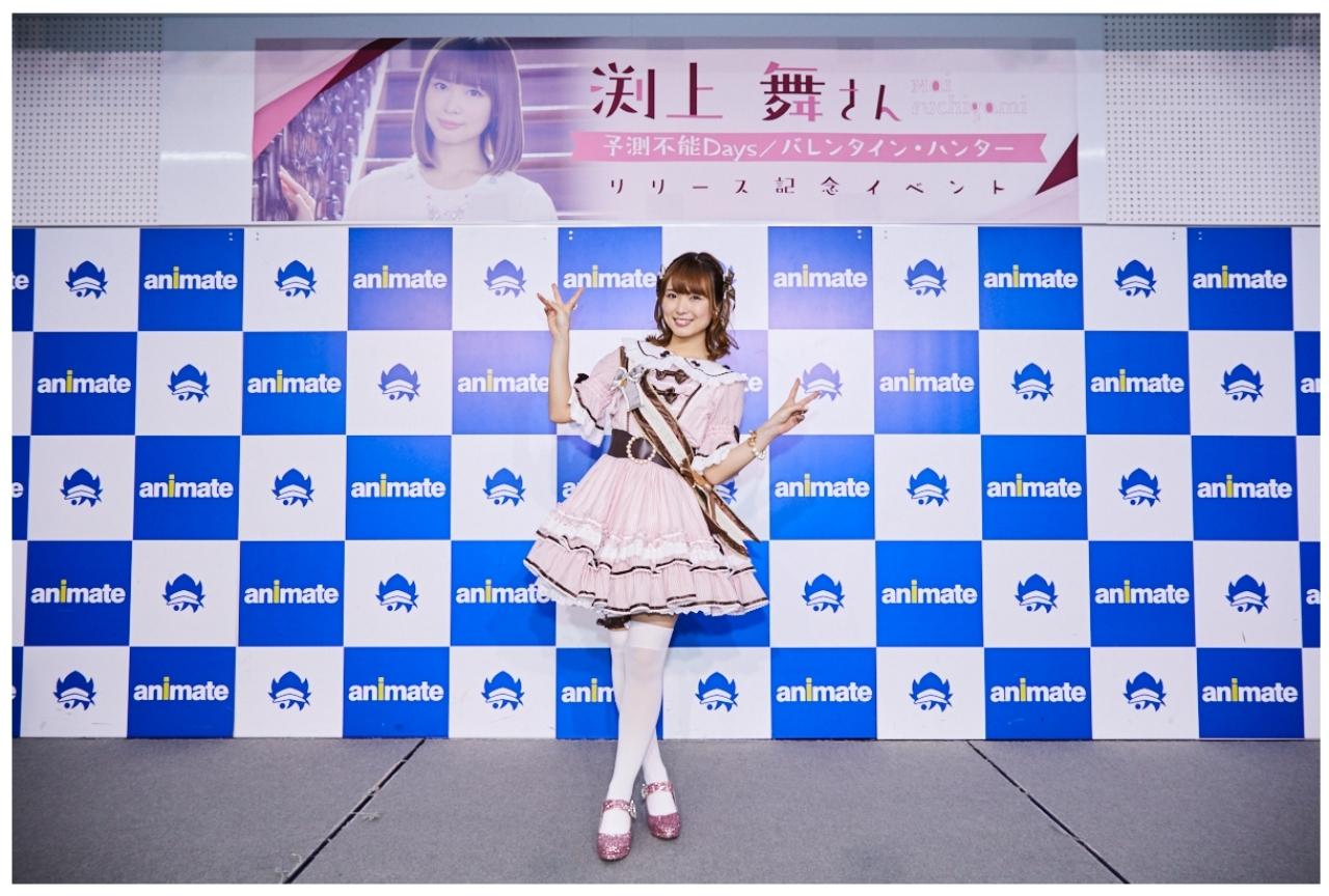 声優・渕上舞による新曲発売記念イベント開催|リリイベレポート