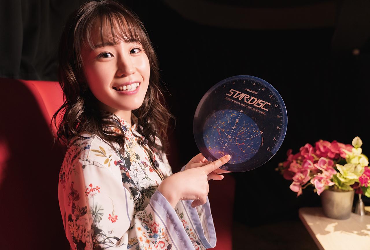 鈴木みのり4thシングル『夜空』発売記念「妄想星空デート」インタビュー前編