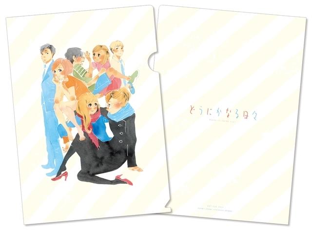 花澤香菜さん、小松未可子さん、櫻井孝宏さんら出演声優陣が発表! 劇場アニメ『どうにかなる日々』の公開日が5月8日に決定!-13