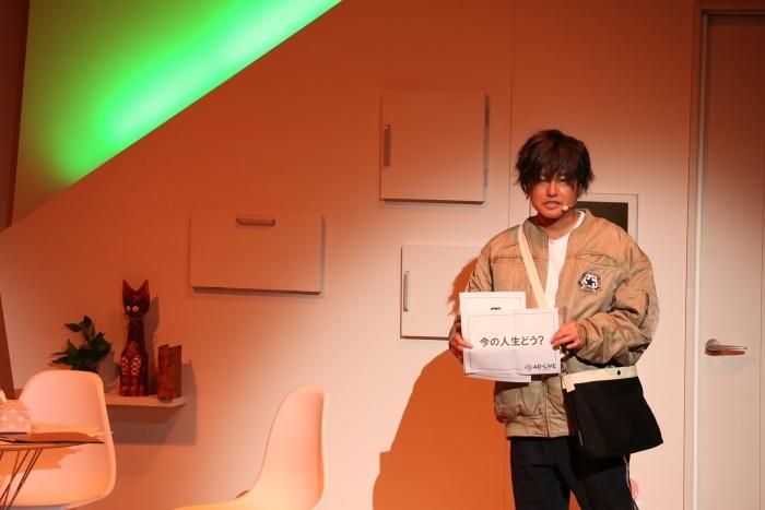 浅沼晋太郎さん、鈴村健一さん、森久保祥太郎さんがAD-LIVE力を見せつけた「AD-LIVE ZERO」千葉公演4日目(昼・夜公演)をレポート-8