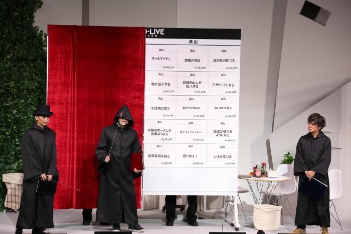 浅沼晋太郎さん、鈴村健一さん、森久保祥太郎さんがAD-LIVE力を見せつけた「AD-LIVE ZERO」千葉公演4日目(昼・夜公演)をレポート-1