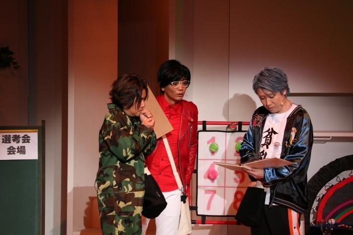 浅沼晋太郎さん、鈴村健一さん、森久保祥太郎さんがAD-LIVE力を見せつけた「AD-LIVE ZERO」千葉公演4日目(昼・夜公演)をレポート-20