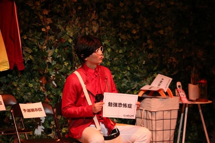浅沼晋太郎さん、鈴村健一さん、森久保祥太郎さんがAD-LIVE力を見せつけた「AD-LIVE ZERO」千葉公演4日目(昼・夜公演)をレポート-16