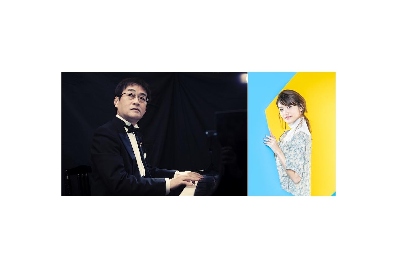 早見沙織が「田中公平作家生活40周年記念コンサートその1」に登壇