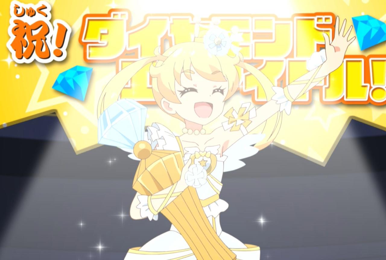 『キラッとプリ☆チャン』アニメ第96話 先行カット・あらすじ到着