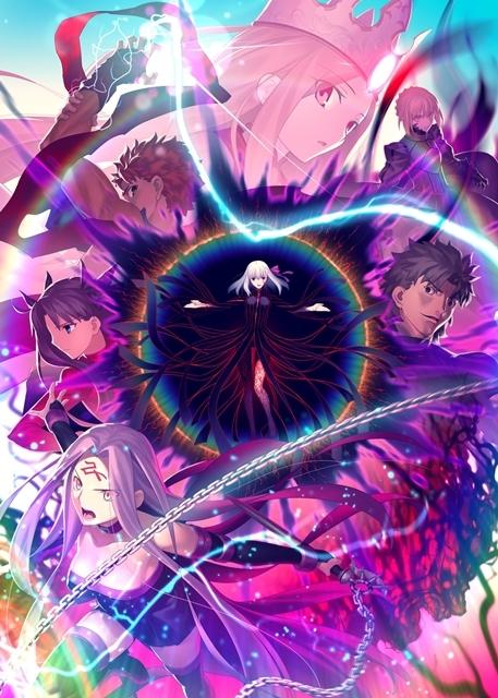 劇場版「Fate/stay night [Heaven's Feel]」Ⅲ.spring songより、第3弾キービジュアル解禁! 第3弾特典付き全国共通前売券&ムビチケ・コラボ・ラジオ情報も到着-1