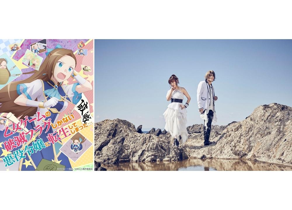 angelaが歌う『はめふら』OPテーマが4月22日発売決定!
