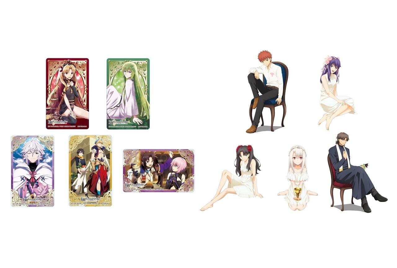 「Fate」シリーズ2作品のフェアが全国アニメイトで開催