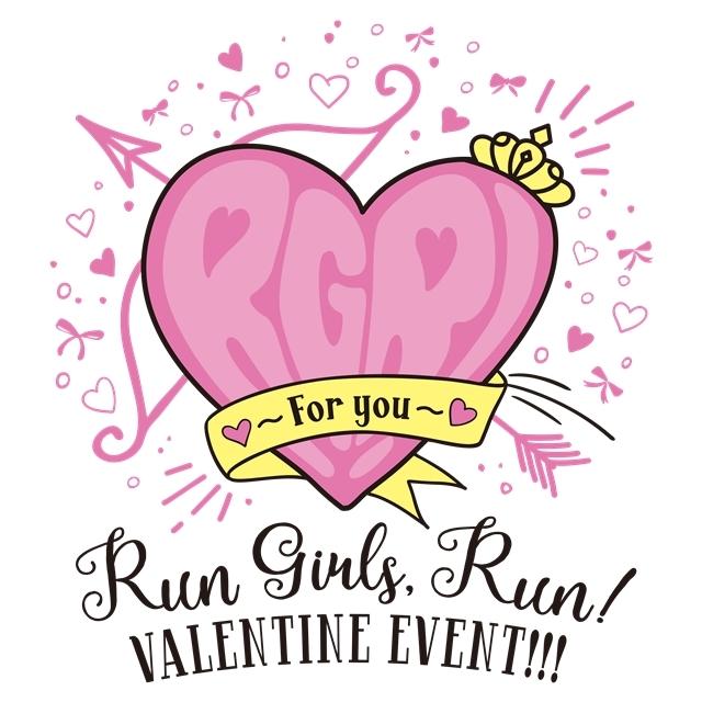 Run Girls, Run!-1