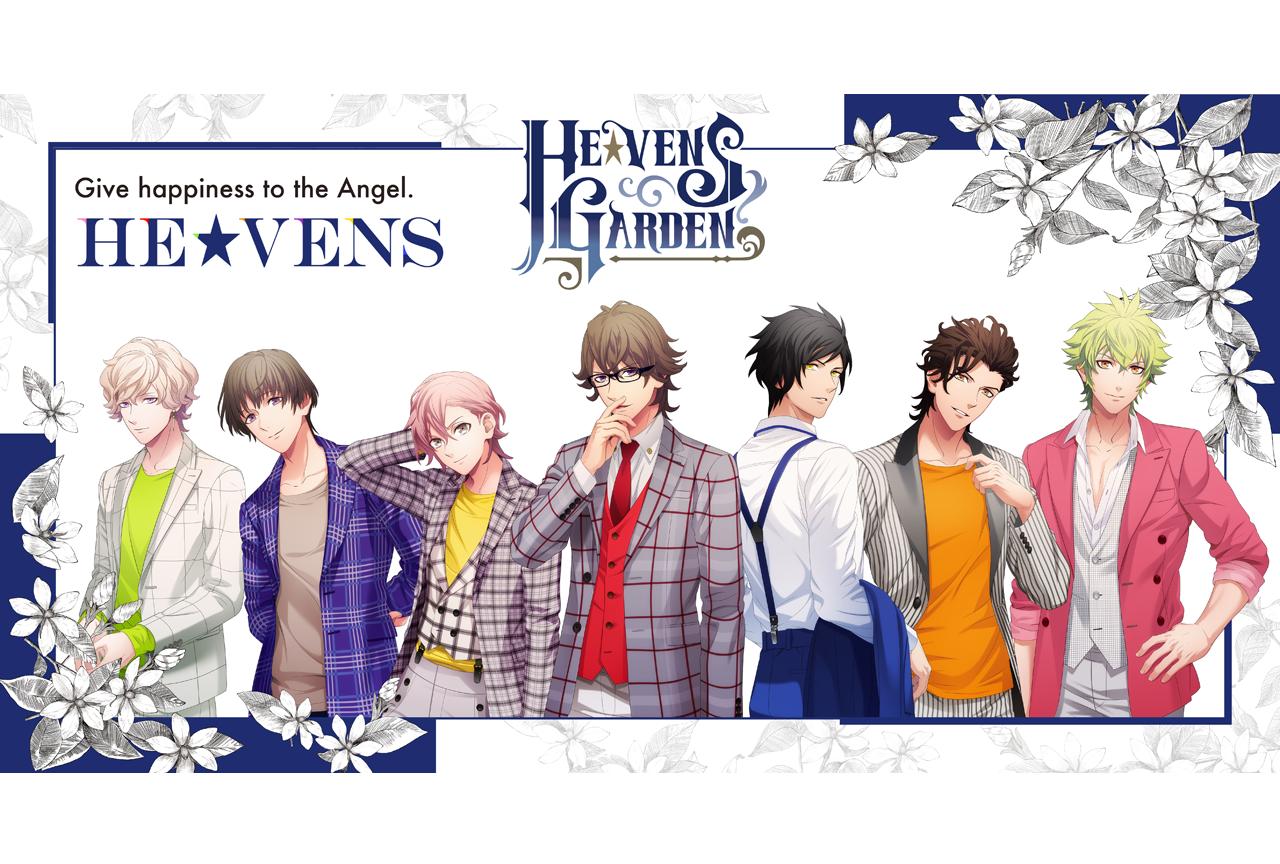 『うた☆プリ』HE★VENS オンリーショップ第2弾がアニメイト池袋本店にて開催