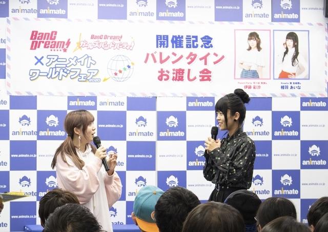 「BanG Dream!×アニメイトワールドフェア2020」が2月14日より開催中! 市ヶ谷有咲役・伊藤彩沙さん、湊 友希那役・相羽あいなさんによるお渡し会も実施!