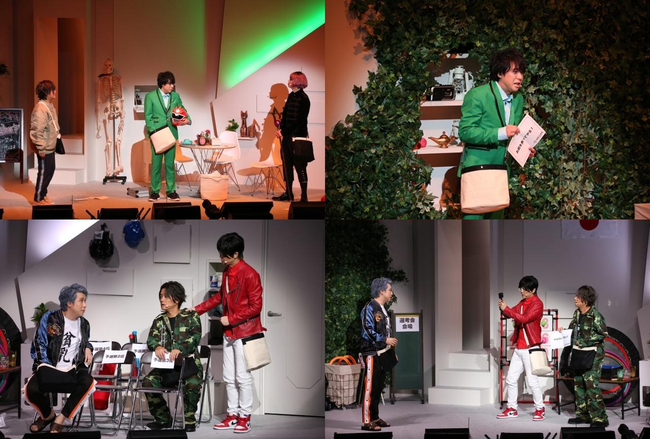 「AD-LIVE ZERO」千葉公演4日目(昼・夜公演)レポート