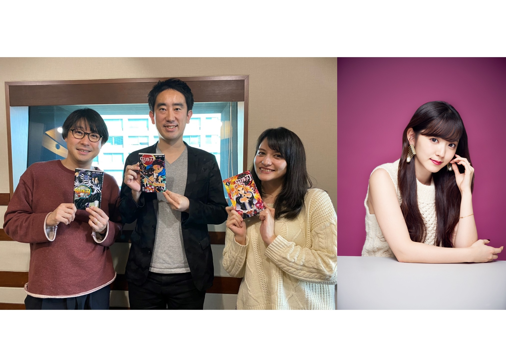 2/17~『ONE MORNING』にて鈴村健一×『鬼滅』制作P・高橋祐馬が対談
