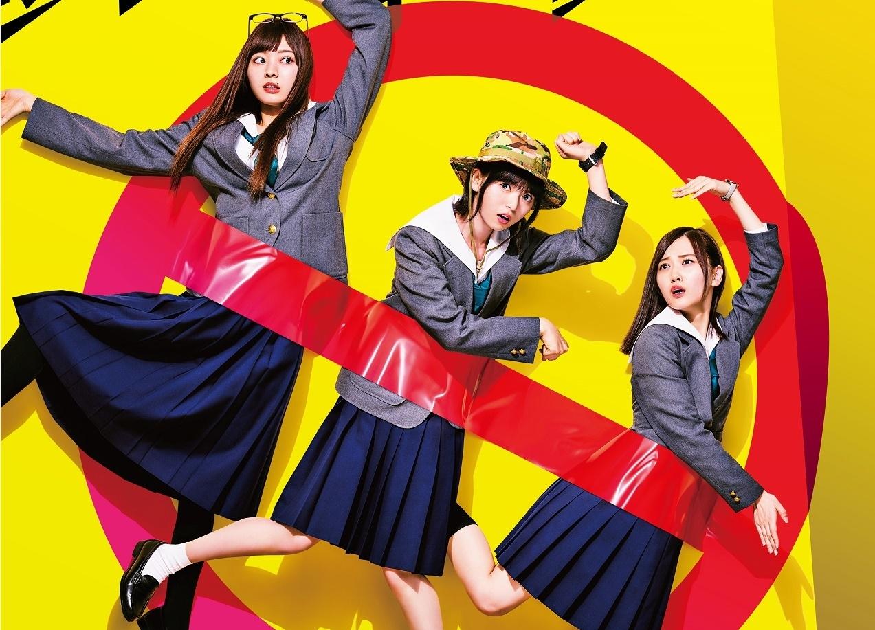 実写映画『映像研』5/15公開&ドラマ化決定!ビジュアル&キャストコメント到着