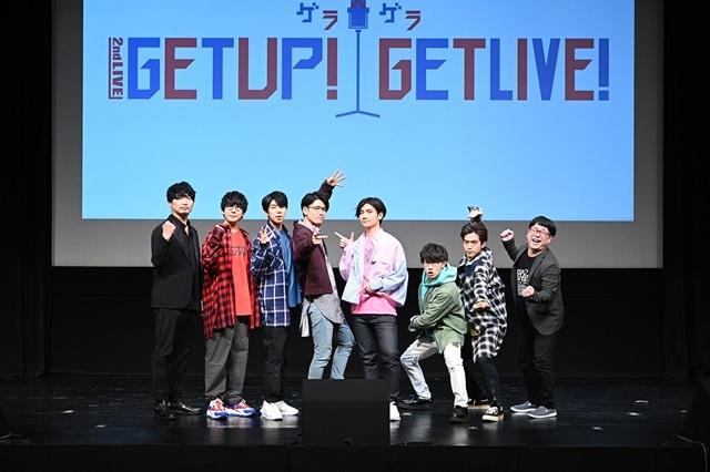 声優×二次元芸人プロジェクト『GETUP! GETLIVE!(ゲラゲラ)』2ndLIVEの公式レポートが到着!3組のお笑いコンビに加え、小西克幸さん演じる劇作家・唐木田も登場し、東京&大阪を笑いの渦で包み込む!-28