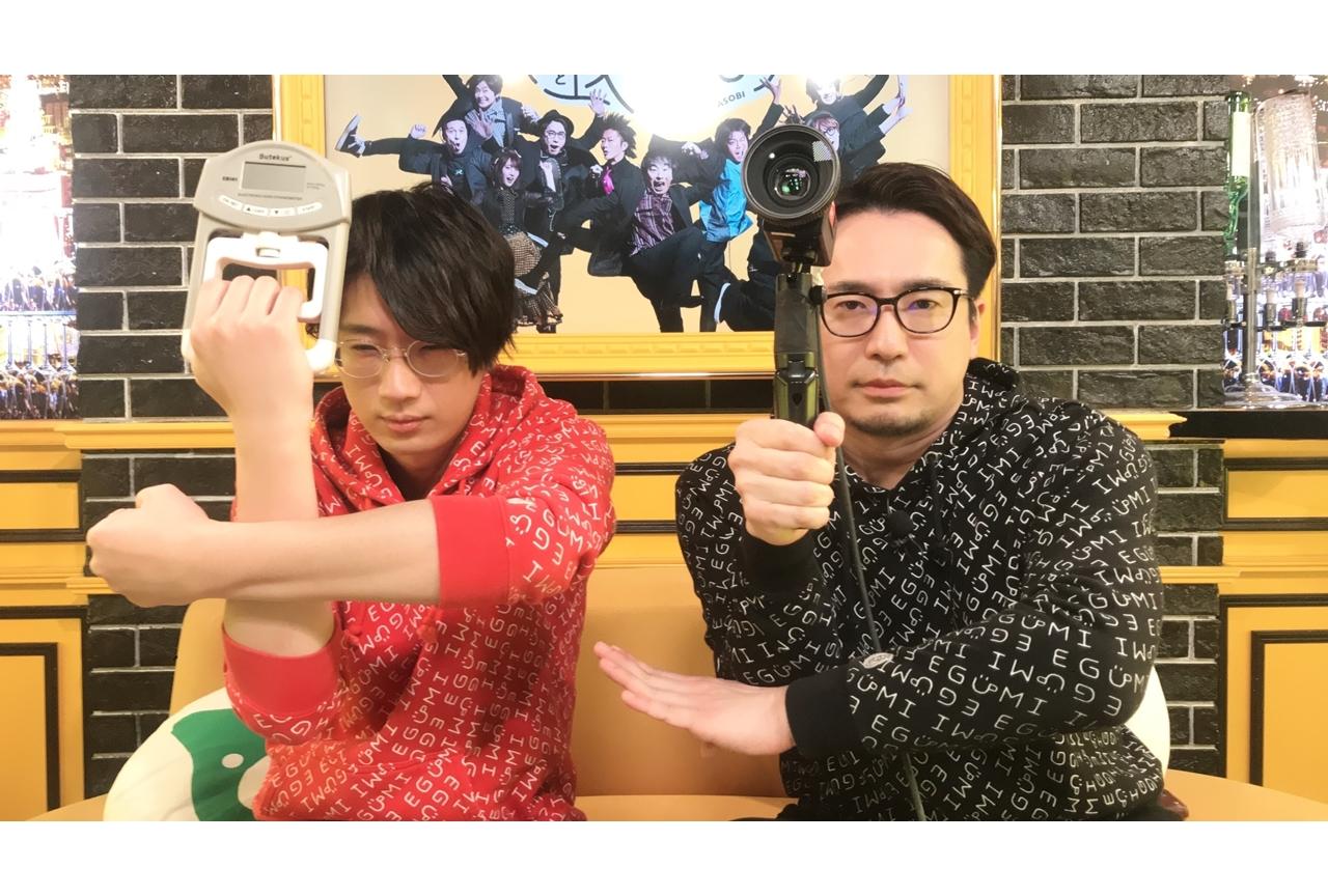『声優と夜あそび【月:安元洋貴×江口拓也】#44』番組レポ