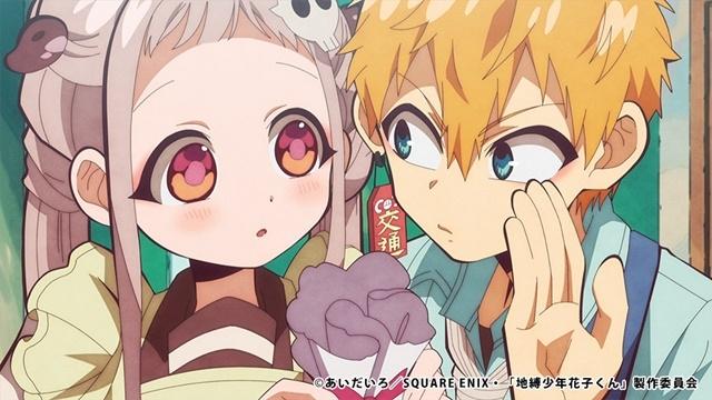 冬アニメ『地縛少年花子くん』より、第7話「ドーナツ」あらすじ&場面カットが到着! 第7話に登場するキャラクター・ミツバ(声優・小林大紀)も公開