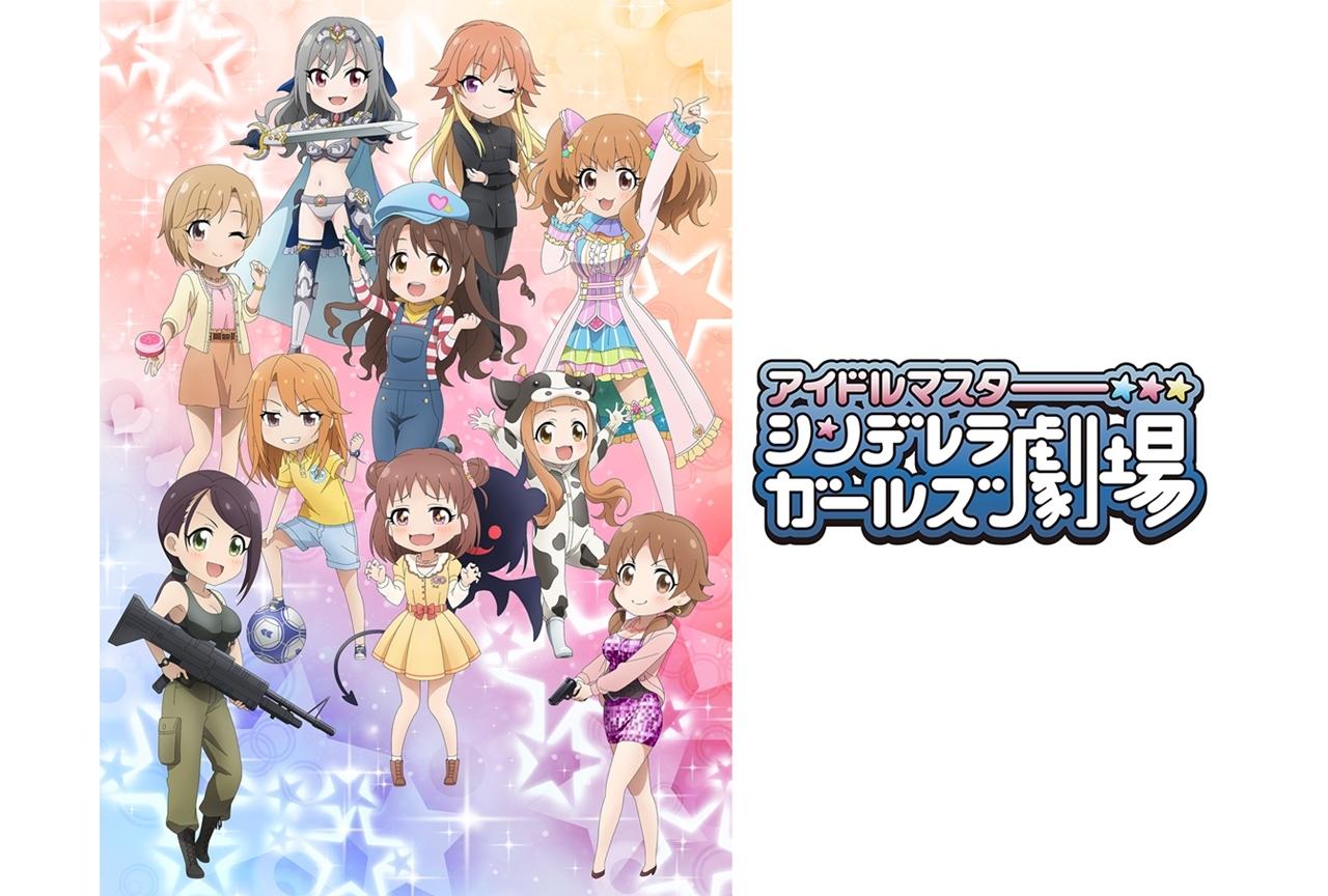 TVアニメ『しんげき』シリーズ全話収録のBDBOX発売決定