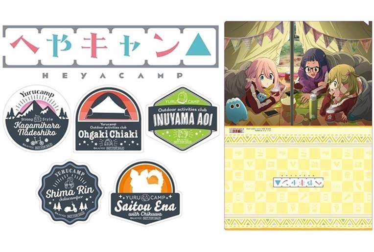 TVアニメ『へやキャン△』フェアがアニメイトで開催