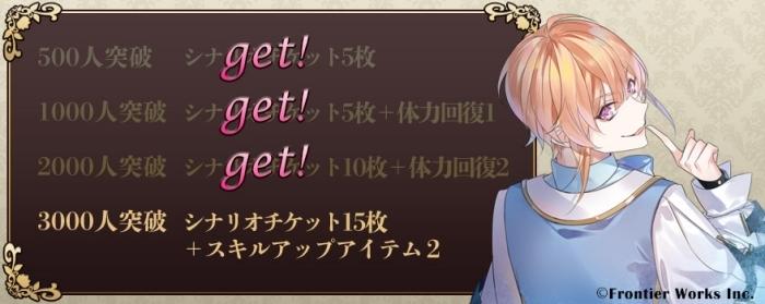 女性向け恋愛ノベルゲーム『AnotherPrince ~失われた物語~』プレイムービー公開&ギフトカードが当たるキャンペーン実施中!
