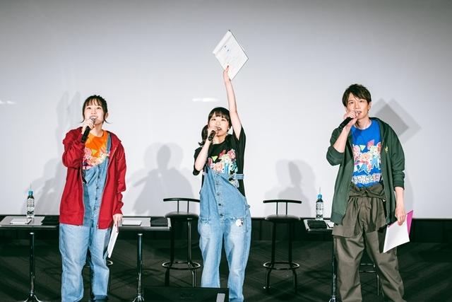 ▲左から鈴木みのりさん、東山奈央さん、KENNさん
