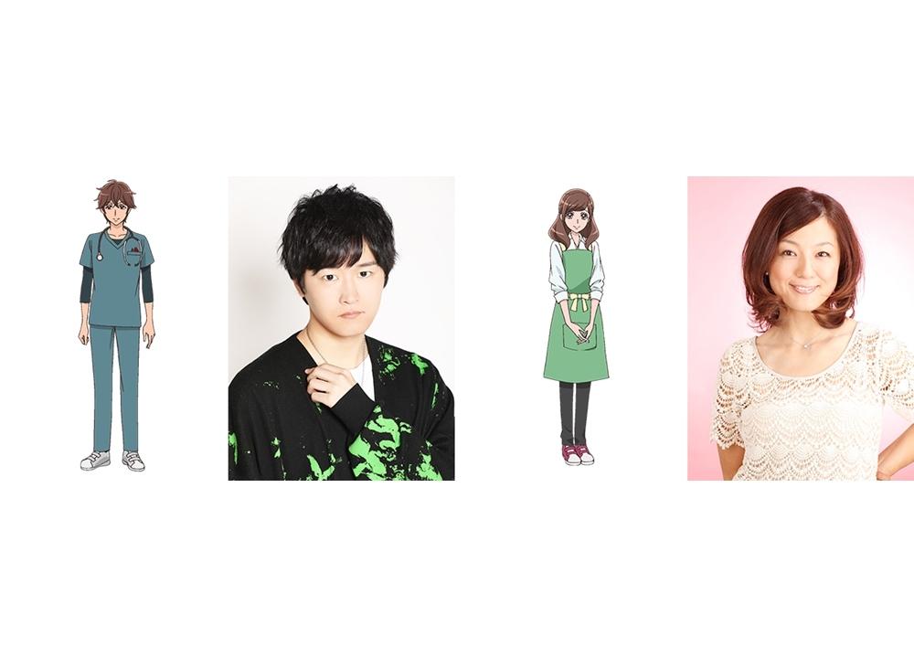 『ヒープリ』追加声優に逢坂良太・かかずゆみ決定!