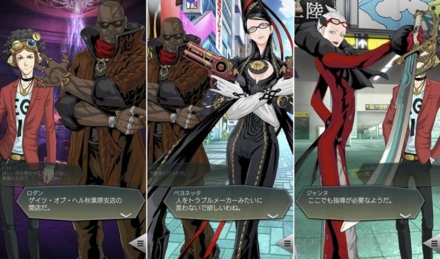 5 転生 真 女神