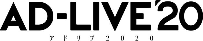 AD-LIVEの画像-1